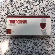 Гипероприл